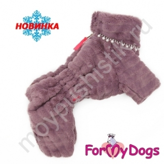 Комбинезон - шубка фиолетовый для девочек