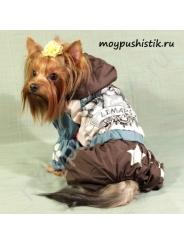 Утепленный  дождевик Premium 'Собачки' коричнево-бирюзовый