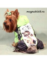 Утепленный дождевик 'Terrier' сер/салат