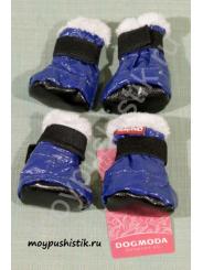 """Мягкие ботинки для собак  """"ЗИМНИЕ"""" (синие)"""