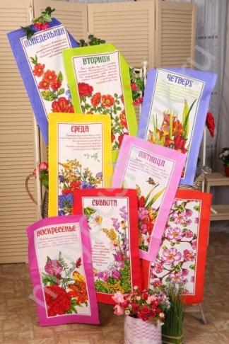 Чистюля набор полотенец (35х60) цветы