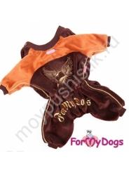 Костюм велюровый коричневый для мальчиков